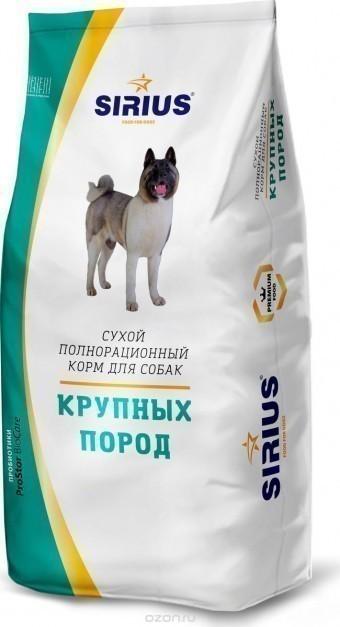Сухой корм для собак крупных пород SIRIUS, 20 кг