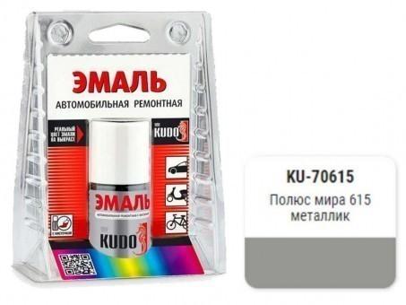 Краска-кисточка KUDO KU-70615 (ВАЗ, 615, полюс мира, металлик)