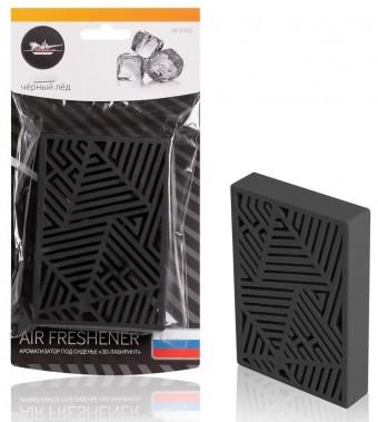 Ароматизатор AirLine Лабиринт (черный лед)