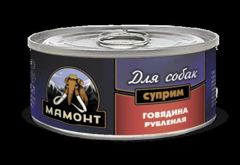 Консервы для собак Мамонт Суприм, говядина рубленая (100 г)
