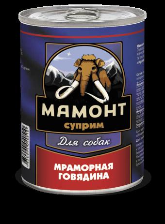 Консервы для собак Мамонт Суприм, мраморная говядина (340 г)