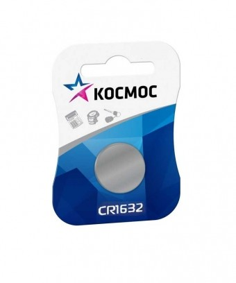Батарейка CR1632 Космос (1 шт.)