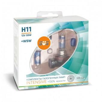 Лампы SVS Intensive +130% H11 (12 V, 55W, +2 W5W)