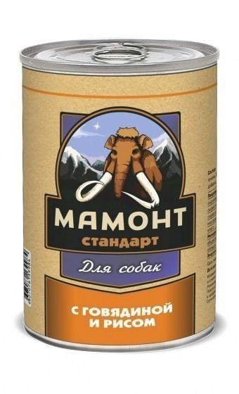 Консервы для собак Мамонт Стандарт, говядина с рисом (970 г)