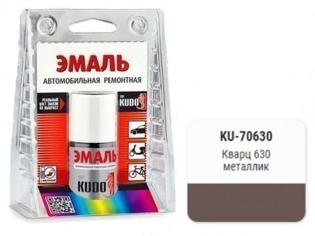 Краска-кисточка KUDO KU-70630 (ВАЗ, 630, кварц, металлик)