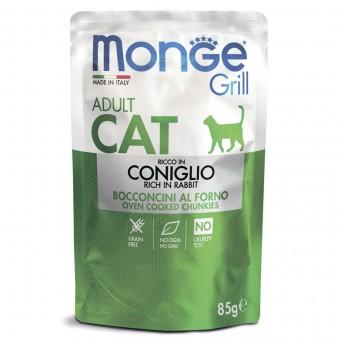 Пауч для кошек Monge Grill - Coniglio Adult (85 г)