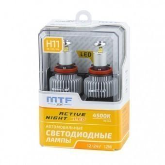 Светодиодные лампы MTF Aсtive Night H11 (4500K)