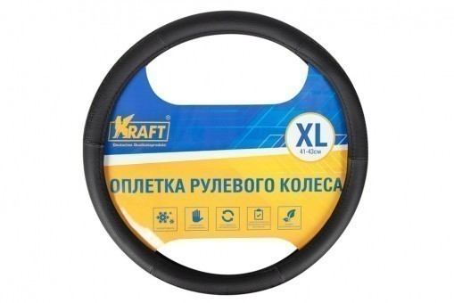 Оплетка руля Kraft 317XL (черная)