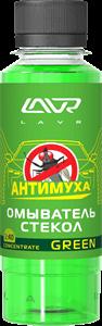 Lavr Ln1220 Омыватель стекол Антимуха Green (концентрат, 120 мл)