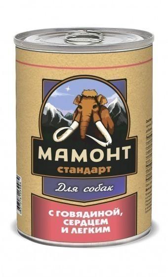 Консервы для собак Мамонт Стандарт, говяжьи сердце и лёгкое (970 г)