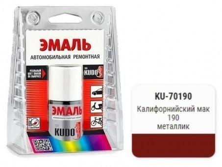 Краска-кисточка KUDO KU-70190 (ВАЗ, 190, калифорнийский мак, металлик)