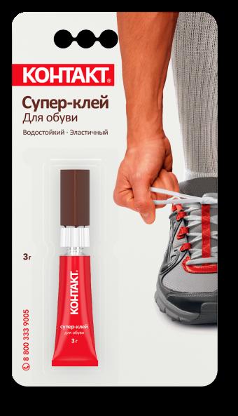 Клей Контакт Супер Для обуви (3 г)