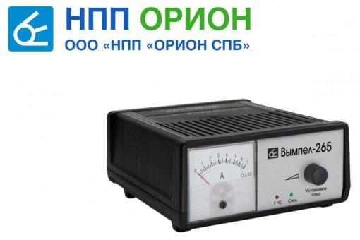 Зарядные устройства Вымпел (НПП