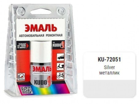 Краска-кисточка KUDO KU-72051 (Ford, silver, металлик)