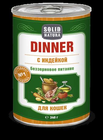 Консервы для кошек Solid Natura Dinner, индейка (340 г)