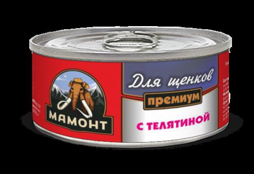 Консервы для щенков Мамонт Премиум, телятина (100 г)