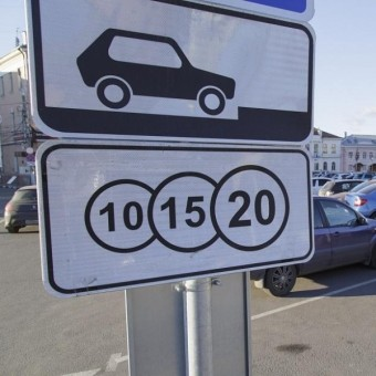 10 сентября в Перми расширят зону платной парковки
