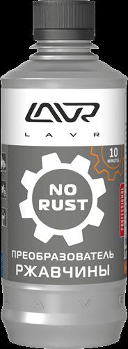 Lavr Ln1435 Преобразователь ржавчины (310 мл)