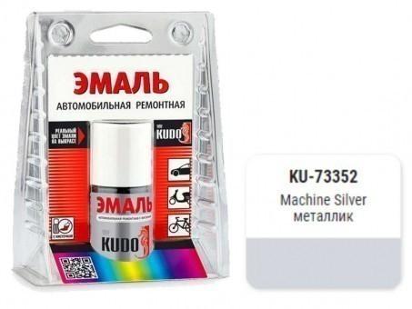 Краска-кисточка KUDO KU-73352 (Kia, machine silver, металлик)