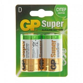 Батарейки D (LR20) GP Super (блистер, 2 шт)