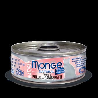 Консервы для кошек Monge Natural - Pollo con Gamberetti (80 г)