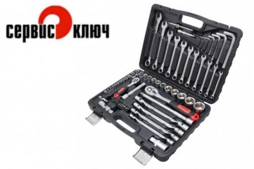 Наборы инструментов Сервис Ключ