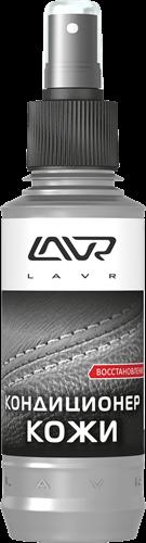 Lavr Ln1471 Кондиционер для кожи восстанавливающий (спрей, 185 мл)
