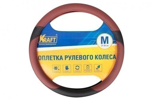 Оплетка руля Kraft 320M (черно-бордовая)