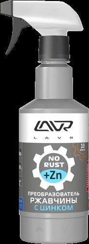 Lavr Ln1436 Преобразователь ржавчины с цинком (триггер, 480 мл)