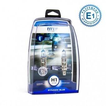 Лампы MTF Dynamic Blue H1 (12 V, 55 W, 2 шт)