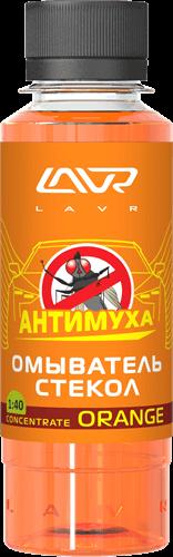 Lavr Ln1215 Омыватель стекол Антимуха Orange (концентрат, 120 мл)