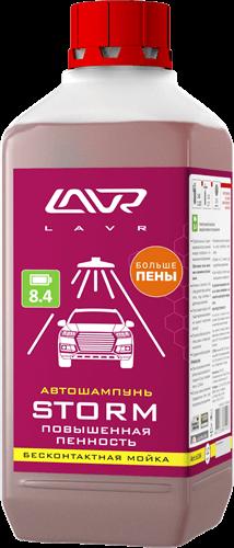 Lavr Ln2336 Автошампунь для бесконтактной мойки Storm (1 л)