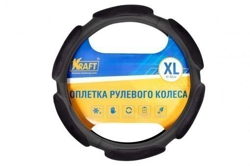 Оплетка руля Kraft Спонж 327XL (черная)