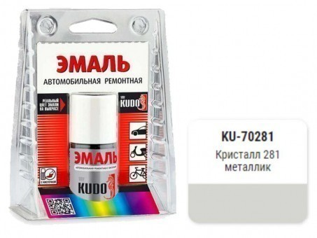 Краска-кисточка KUDO KU-70281 (ВАЗ, 281, кристалл, металлик)