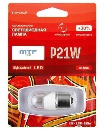 Светодиодная лампа MTF Night Assistant P21W (красная, +30%)