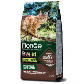 Сухой корм для кошек Monge BWild Grain Free - Buffalo (1,5 кг)
