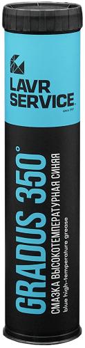 Lavr Ln3527 Высокотемпературная синяя смазка (375 г)