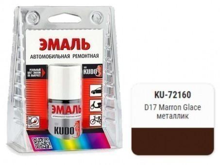 Краска-кисточка KUDO KU-72160 (Renault, D17, Marron Glace, металлик)