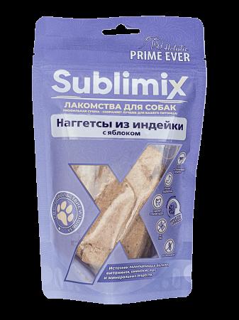 Лакомство для собак Prime Ever Sublimix, наггетсы из индейки с яблоком, 60 г