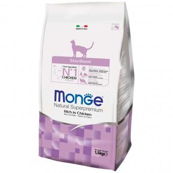 Сухой корм для кошек Monge Daily Line - Sterilised (1,5 кг)