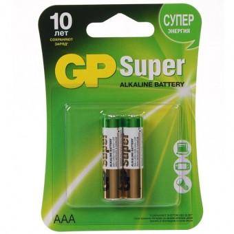 Батарейки AAA (LR03) GP Super (блистер, 2 шт)