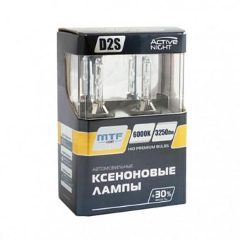 Ксеноновые лампы MTF Active Night D2S 6000K (+30%, 2 шт)