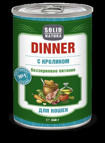 Консервы для кошек Solid Natura Dinner, кролик (340 г)