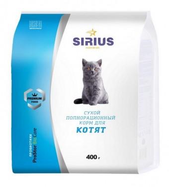 Сухой корм для котят SIRIUS, 0,4 кг