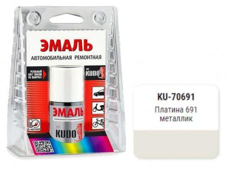 Краска-кисточка KUDO KU-70691 (ВАЗ, 691, платина, металлик)