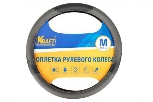 Оплетка руля Kraft 307M (черно-серая)
