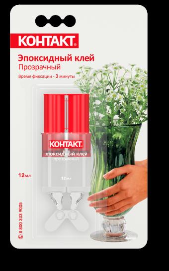 Клей Контакт Эпоксидный (прозрачный, шприц, 12 мл)