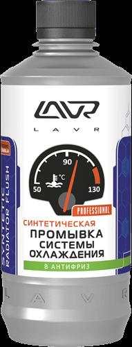 Lavr Ln1107 Экспресс-промывка системы охлаждения (430 мл)