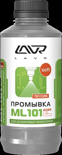 Lavr Ln2007 Промывка инжекторных систем ML101 Euro (1 л)