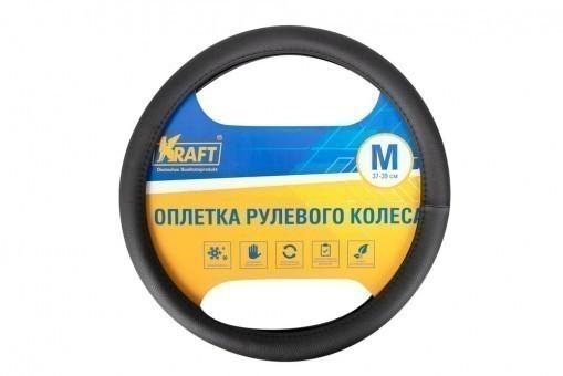 Оплетка руля Kraft 306M (черная)